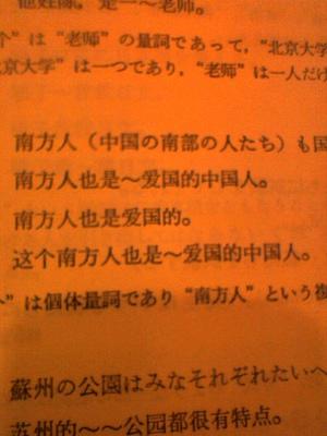 Nanfang1