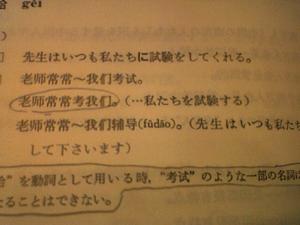 Kaoshi