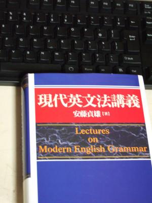 Grammar01